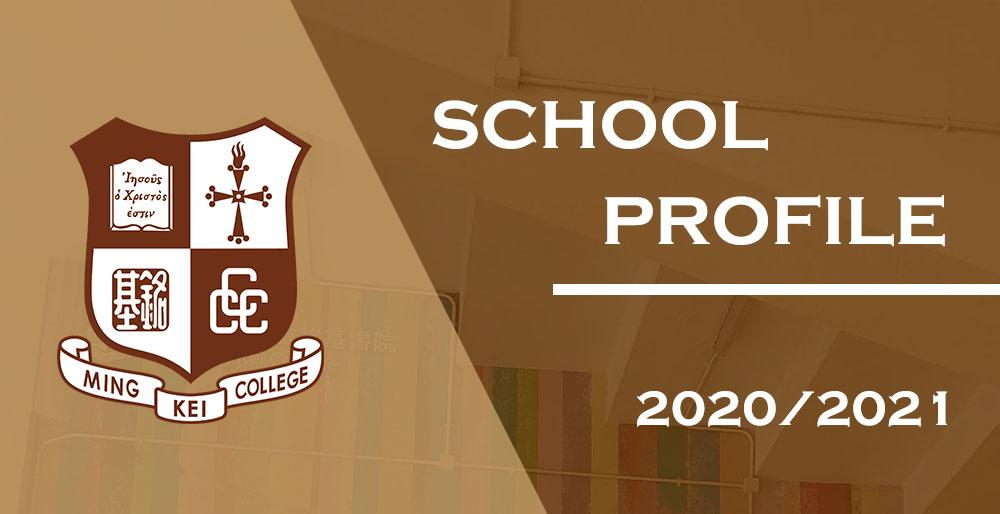 School Profile 2020/2021
